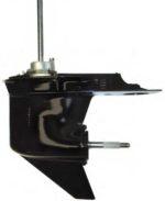 Embase complète Mercury HB 4T 40 à 60cv EFI 4cylindres